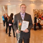 Вручение премии Горбунова