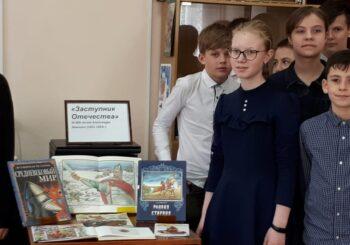 Выставка «Заступник Отечества»