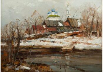 Приглашаем на открытие выставки А.А. Колотилова «Я люблю тебя, Россия»