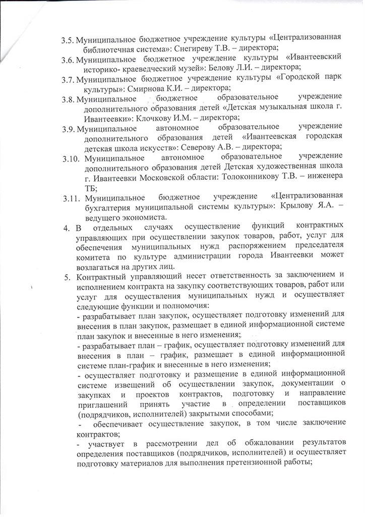prikaz_64_str_2