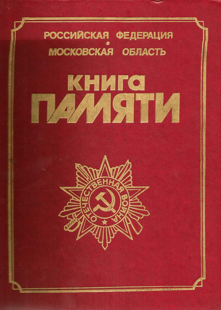 1Chaykovsky_02