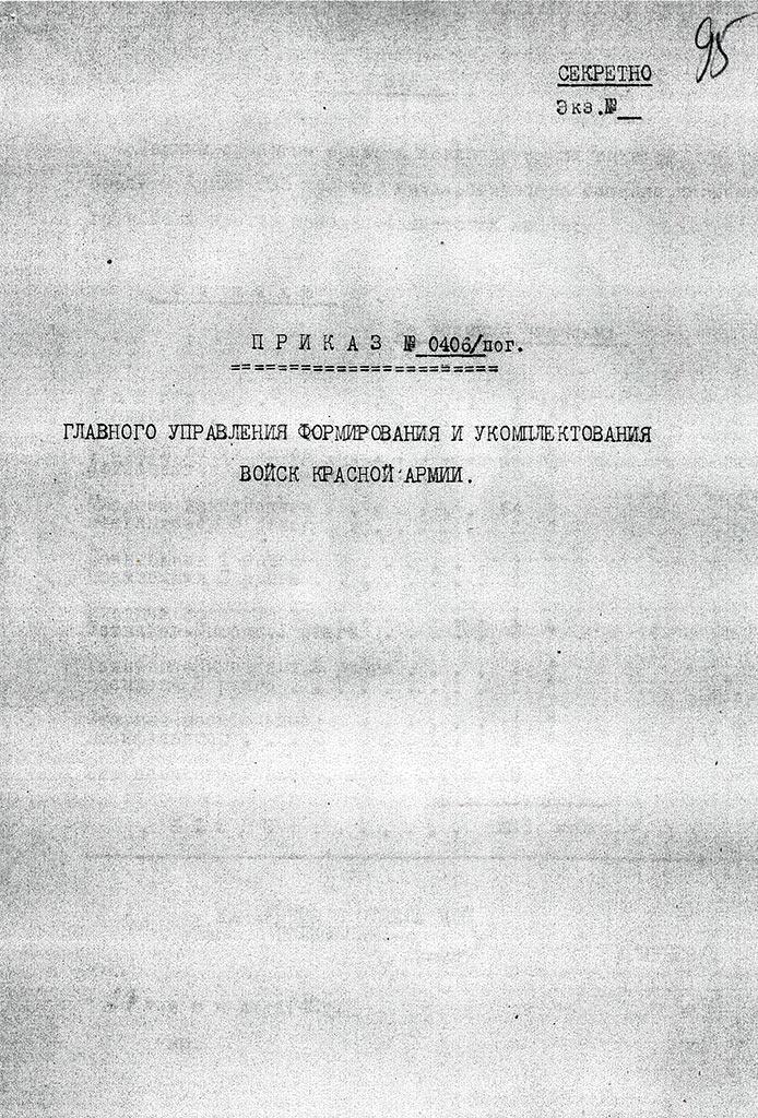 1Chaykovsky_06