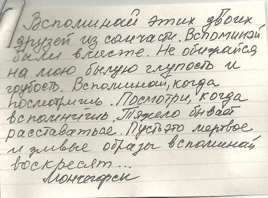 1Sharipov_sleva_10