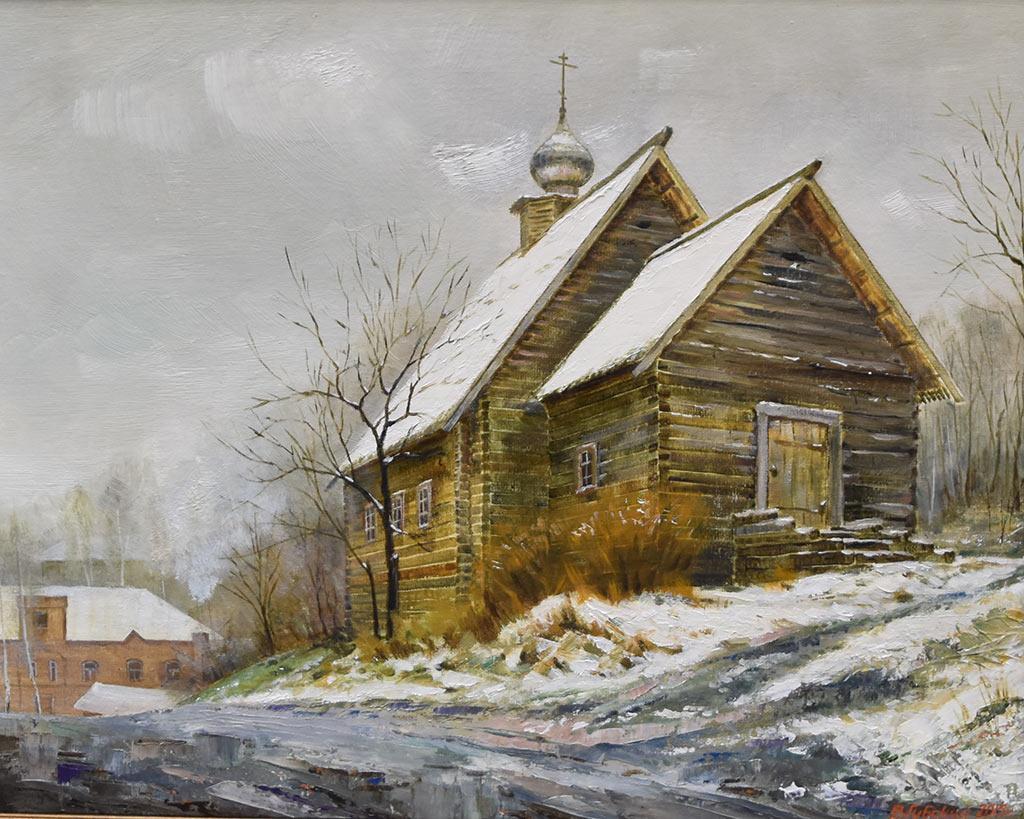 Владимир Губский. Первозимье. Плёс. Холст, масло, 2015 год