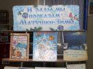 В Детской библиотеке провели «Час чтения»