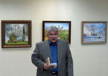 В Выставочном зале ЦГБ им. И.Ф. Горбунова работает выставка художника, архитектора и поэта Владимира Губского