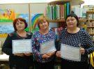 Сотрудники ивантеевской ЦБС приняли участие в Межрегиональной конференции «Формирование инновационной стратегии развития детских библиотек в России»