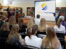 В ЦГБ им. И.Ф. Горбунова прошел Форум предпринимательства и инноваций «Светлое будущее»
