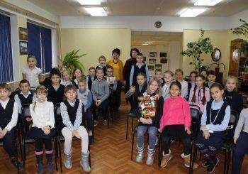 Для учеников младших классов Школы № 1 в Детской библиотеке провели мероприятие, посвященное творчеству С.Я. Маршака