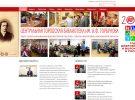 Сайт ЦГБ им. И.Ф. Горбунова опубликовал 1000-ю новость