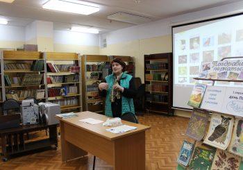 В Детской библиотеке провели мероприятие, посвященное Международному Дню птиц