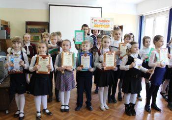 В Детской библиотеке прошло награждение победителей и призеров Городского конкурса чтецов