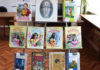 Выставка произведений С.Л. Прокофьевой работает в Детской библиотеке