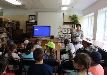 В Детской библиотеке провели мероприятие, посвященное творчеству С.Л. Прокофьевой