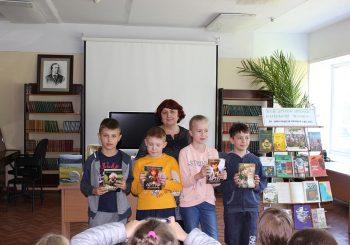 Для воспитанников городских летних лагерей в Детской библиотеке представили познавательную эколого-игровую программу