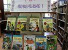 Детская библиотека открыла книжную выставку «А мы новенькие!»