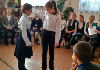 30 человек приняли участие в мероприятии «Толерантность-дорога к миру»