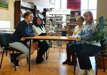В Библиотеке Горбунова прошло очередное заседание клуба «Детектив»