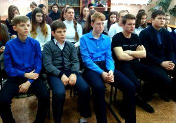 12 апреля в библиотеке-филиале №2 прошло мероприятие, посвященное 705-летию со дня рождения преподобного Сергия Радонежского