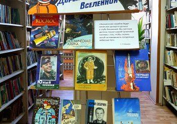 К 85 — летию со дня рождения первого космонавта Ю.А.Гагарина