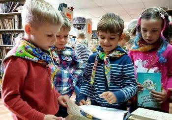 Сегодня с детской библиотекой познакомились дети подготовительной группы детского сада «Почемучки»