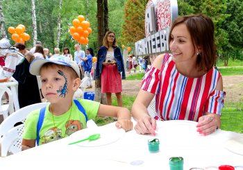 В Городском парке культуры отмечаем День России!