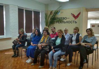 Встреча с психологом — Хорсуном Владимиром Вячеславовичем