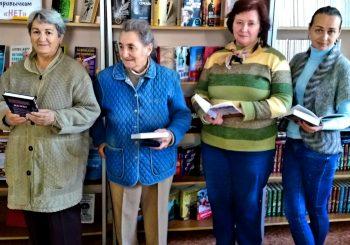 2 октября вбиблиотеке-филиале №2 библиотекари провели обзор новой литературы