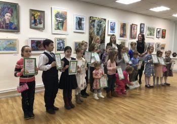 Открытие выставки «Радуга талантов»