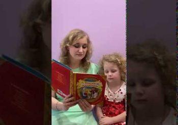 Онлайн-программа «Читаем детям. А.Толстой «Кот с бубенцом»