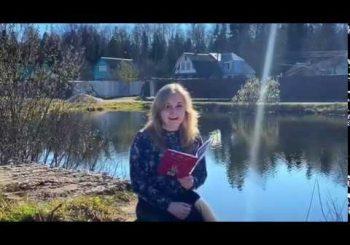 Онлайн-программа «Читаем детям. А. Барто«Любочка»