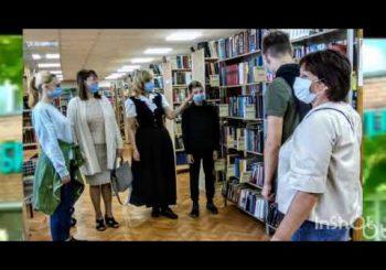 День открытых дверей в городских библиотеках